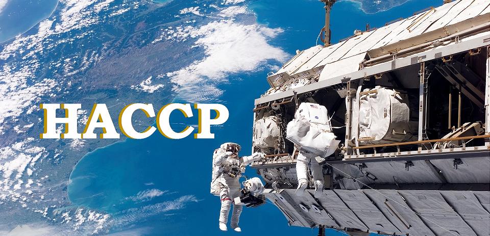 宇宙ステーションとHACCP